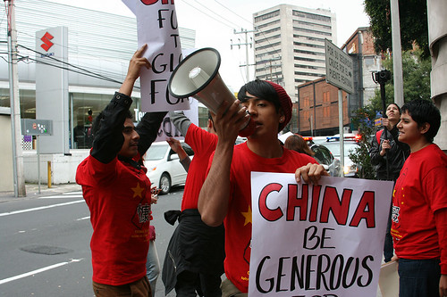 Mexico: China Global Fund Protest