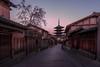 Yasaka Pagoda (djgreddy00) Tags: sonyalpha sony sonya7ii sonyimages sonyalphasclub sonyalphaclub sonya7lovers zeiss zeiss1635 zeiss1635mm japan kyoto