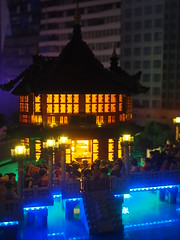 Brickfinder Goes To LEGOLAND Discovery Center Shanghai