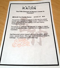 Tori Pai-Tan (Rene S. Suen) Tags: food toronto menu japanese soup ramen noodles noodle japanesefood iphone raijin hiroshiyoshida renedinesout ramenraijin daijimatsubara takujikawashima mikitakinami
