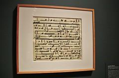 Sacred Pages (Lorianne DiSabato) Tags: art boston museum ma mfa massachusetts calligraphy scripture museumoffinearts quran koran islamicart sacredpages sacredpagesconversationsaboutthequran