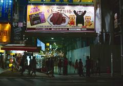牧志公設市場 歩くひとたち Naha-si, Okinawa (ymtrx79g ( Activity stop)) Tags: street color slr film japan analog nikon kodak 35mmfilm okinawa 135 沖縄 街 写真 銀塩 フィルム nikonnewfm2 那覇市 nahasi kodakultramax400 nikonainikkor35mmf2 歩行走行 広告看板標識 walkandrun signandmessage 201310blog