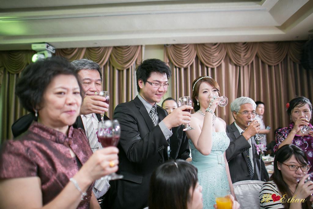 婚禮攝影, 婚攝, 晶華酒店 五股圓外圓,新北市婚攝, 優質婚攝推薦, IMG-0120