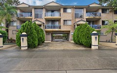 15/70-72 Stapleton Street, Pendle Hill NSW
