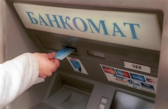 ФОРА-БАНК запустил сервис перевода с карты на карту национальной Платежной системы МИР