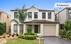 47 Brindabella Drive, Horningsea Park NSW