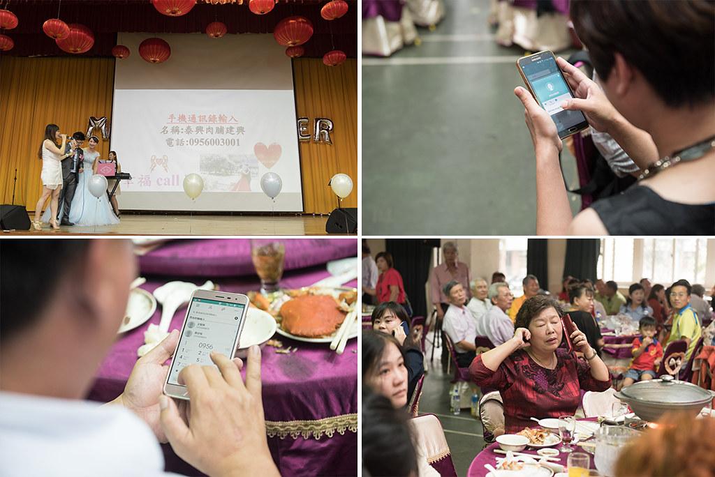 結婚婚禮記錄欣芳與建興-369