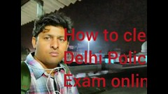 How to clear delhi police online exam books pattern (Rahulchhillar044) Tags: how clear delhi police online exam books pattern