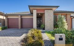 12 Badu Street, Rouse Hill NSW