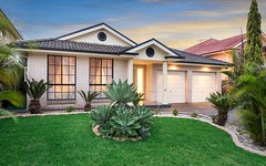 8 Sovereign, Kellyville Ridge NSW