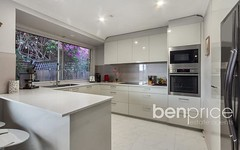 135 Buckwell Drive, Hassall Grove NSW