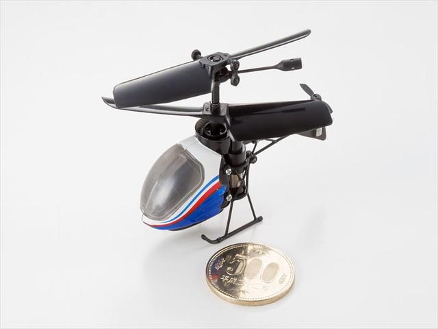 世界記錄認證!史上最迷你的遙控直昇機~