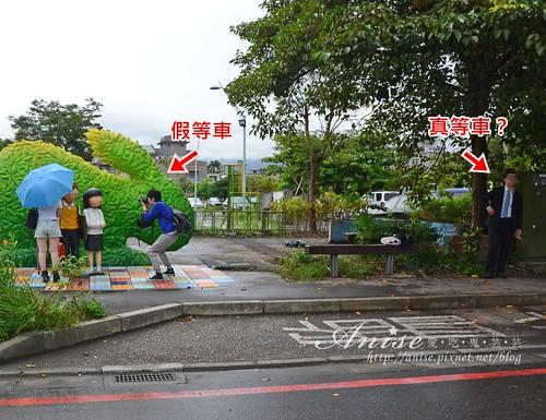幾米公園_022.jpg