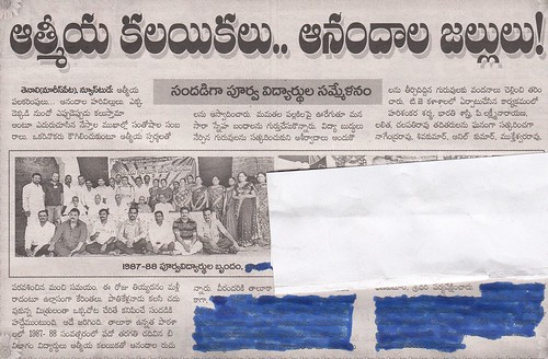 Gettogether 1987-88-10th Class B Section Students,28-4-13,Taluka High School, Tenali