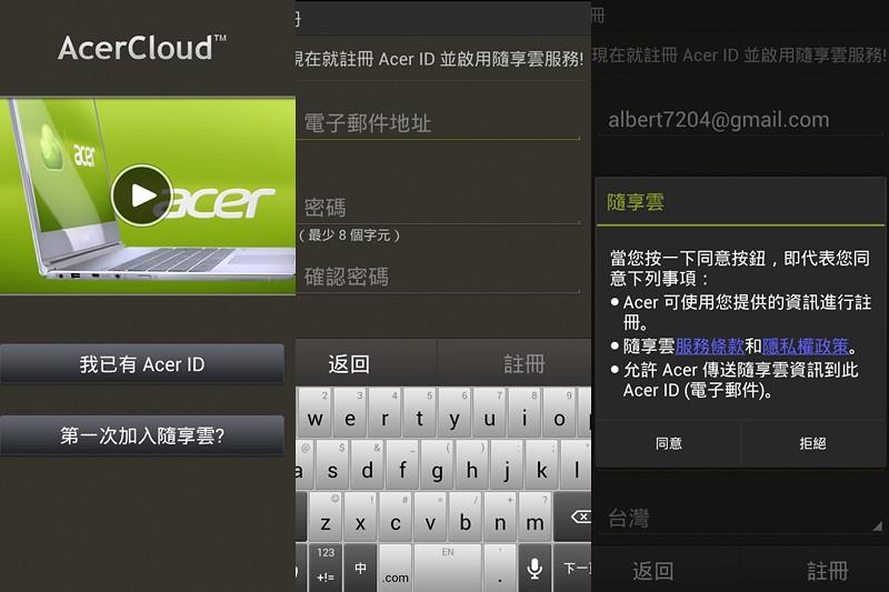 AcerCloud_004