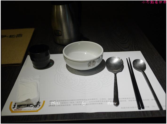 高雄淨豆腐 (5).JPG