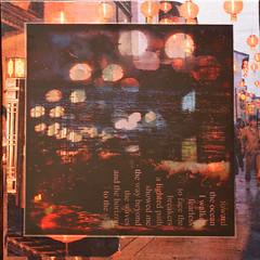 Horizon 55/365 Side A (mardi linane digital american modernist) Tags: collage words poetry dreams followme dailyart dailypoetry