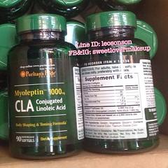 Puritan's Pride Super Strength Myo-Leptin™ CLA 1000 mg 90 Softgels  ลดน้ำหนัก ลดไขมัน กระชับต้นขา สะโพก เอว ได้ง่ายๆ อาหารเสริมที่ทางช่วยขจัดไขมันได้ดีจริงๆ Myoleptin CLA เข้มข้นที่ช่วยลดน้ำหนักและลดสัดส่วนได้จริง ตามผลงานวิจัยจากต่างประเทศ และผู้ทดลองมาก