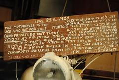 DSC_0194 #Flea market Jaffa Tel Aviv (roni5820) Tags: bsa 1942 m20
