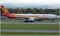 (Riik@mctr) Tags: manchester airport egcc b8287 aircraft airplane lines jet field hainan airlines airbus a330 msn 1703 haimanchester livery ex fwwkp