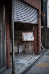 DSC_7086_ (yaa-) Tags: shizuoka d750 mishima 三島 2818 nikon
