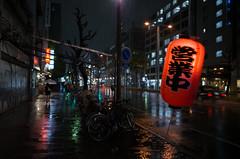 Nishiki-Dori, Nishiki 2-chome, Nagoya (kinpi3) Tags: 名古屋 japan nagoya night street ricoh gr fushimi nishikidori
