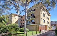 7/84-88 Pitt Street, Mortdale NSW