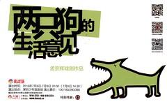 CN-2128388 (Stopinspb) Tags: postcrossing collect dog animals art художественные
