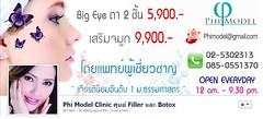 phi model clinic facebook