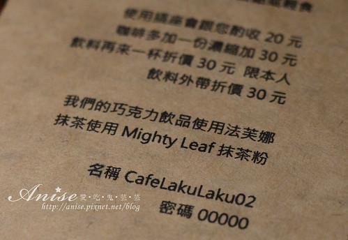 樂樂咖啡_015.jpg