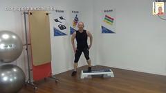 L-Shape 1 (blog.sportlaedchen.de) Tags: step aerobic