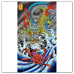 Samurai Crab tuggin' on a dragon whisker , dragon is based on Kuniyoshi #dragon #crab #ukiyoe