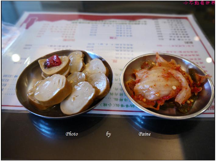 桃園韓味城 (2).JPG