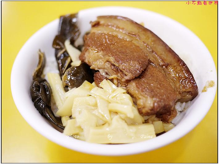 南崁台北米粉湯焢肉飯 (3).JPG