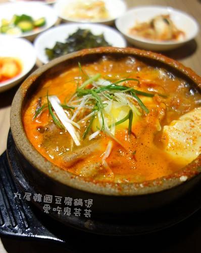 九尾豆腐煲_012.jpg