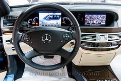 Mercedes S 350 BE - Negro/Piel Beige
