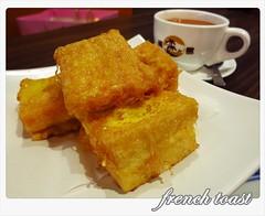 french toast (leonghong_loo) Tags: frenchtoast breakfast breakfastinsingapore dessert painperdu fairybread bombaytoast gypsytoast torrijas armeritter armeridder bundáskenyér smaženka