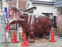 20120413-DSC00557 (Lazy Sleepy Kitty) Tags: japan kawagoeshi saitamaken jp hippo sculpture