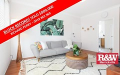 4/3 George Street, Marrickville NSW