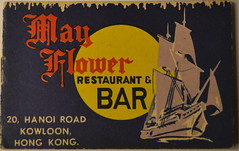 Mayflower Bar Card (m20wc51) Tags: bar hongkong card kowloon wanchai