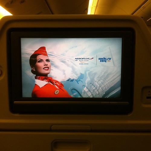 сели в самолет, скоро полетим.