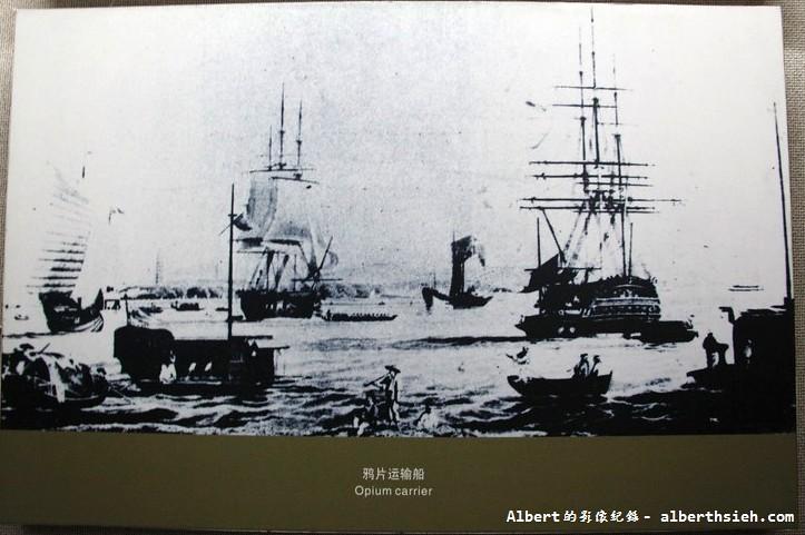 鴉片運輸船