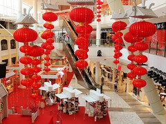 Paragon Mall - Penang - Chinese New Year 2014 (ShambLady, pls read profile page...) Tags: new light red rot lamp festival mall shopping paper rouge licht rojo decorative centre year chinese lifestyle center cny malaysia lanterns lantern penang rood rosso lampions lampion gurney paragon 2014 decoratie lampionnen lantaren