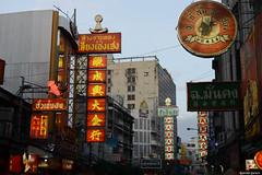 Bangkok Chinatown (Daniele Sartori) Tags: street city trip travel light colour sign night dark thailand asia chinatown strada colours colore bangkok tailandia colori thailandia viaggio notte luce citt insegne scuro   thailandie cartellloni