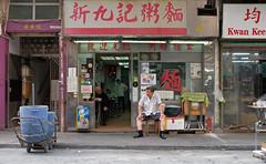 take a good break! (hugo poon - one day in my life) Tags: x100f hongkong wanchai taiwongstreeteast break longday vanishing noodle eating solitude