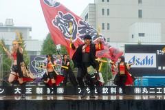 KBS_2013-10-20_2_050 (kv492) Tags: japan yosakoi gunma takasaki kobushi よさこい 虎舞士 雷舞 takasakilive たかさき雷舞
