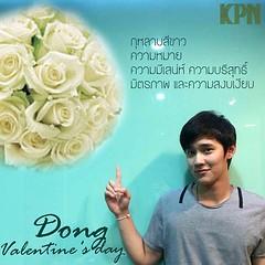 """วันที่ 6 ก.พ โด่งมีดอกไม้ความหมายดีๆมาฝาก """"14 วัน 14ศิลปิน 14ดอกไม้แทนความในใจ"""" Valentine"""