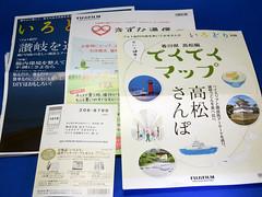 FUJIFILMのサプリ メタバリアS (zeta.masa) Tags: fujifilm 富士フイルム サプリメント サプリ メタバリア メタバリアs supplement ダイエット diet
