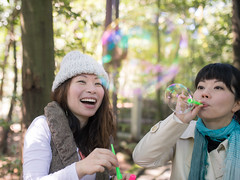 Sister made huge bubble (Apricot Cafe) Tags: img29198 3039years asia asianandindianethnicities japan japaneseethnicity kyotojapan sigma35mmf14dghsmart blowing candid casualclothing charming cheerful day enjoyment forest freedom friendship happiness horizontal lifestyles morning nature onlywomen outdoors photography relaxation sister smiling soapsud springtime togetherness toothysmile tourism tourist traveldestinations twopeople waistup weekendactivities women yoshidayama youngadult kyōtoshi kyōtofu jp