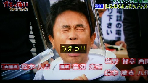 フィクション マキ さん 歯磨き ノン